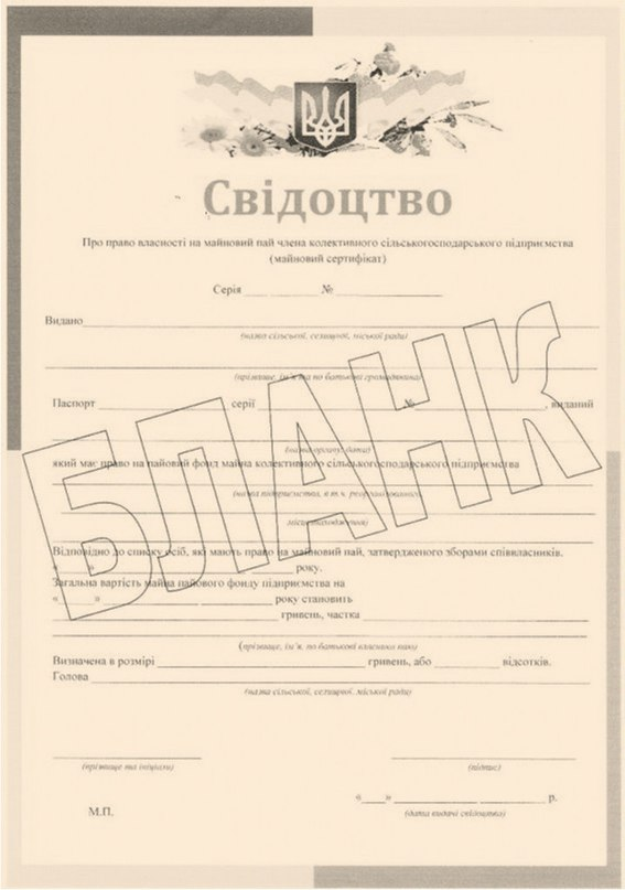 Гражданский процессуальный кодекс Республики